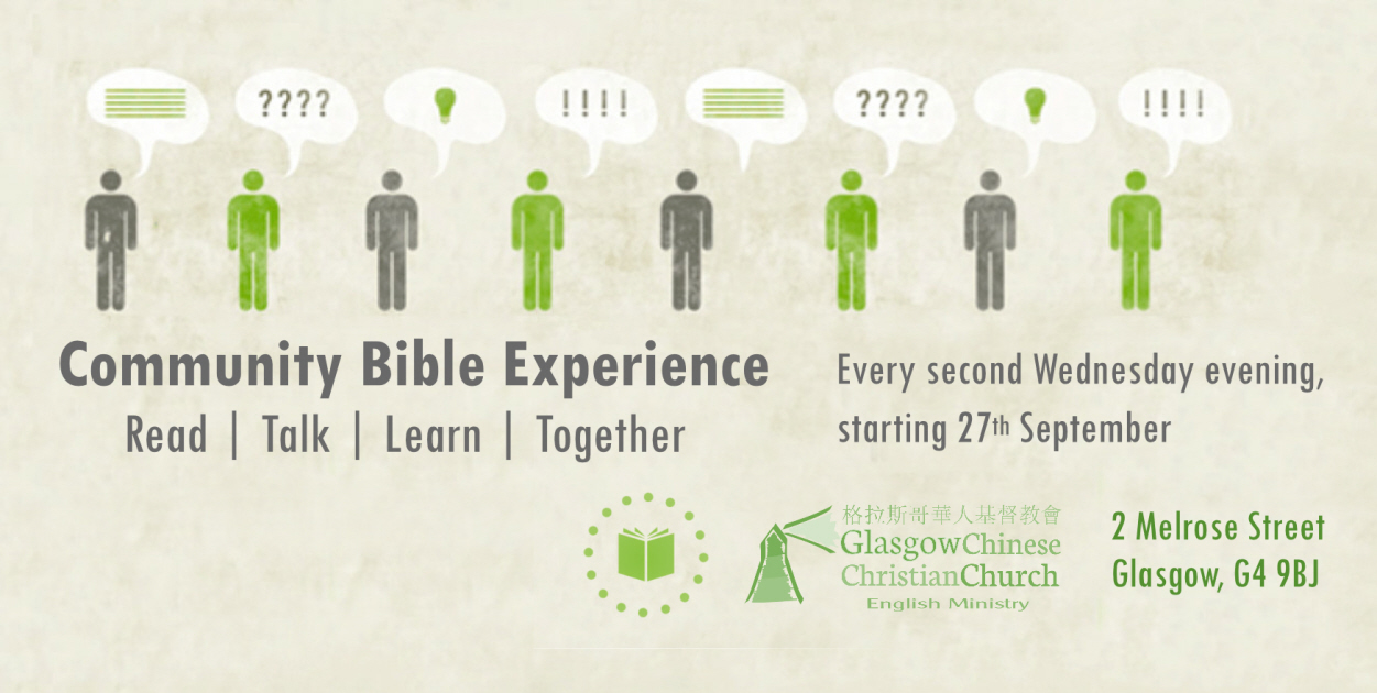 Community Bible Experience Image